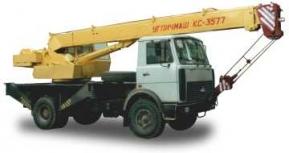 Аренда автокрана 14 тонн - КС-3577